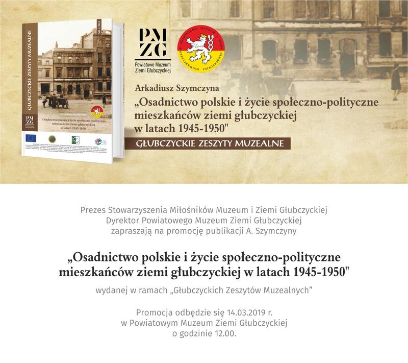 zaproszenie Osadnictwo polskie.jpeg