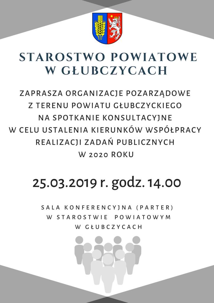 Spotkanie NGO.png