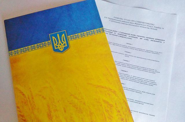 Porozumienie Ukraina.jpeg