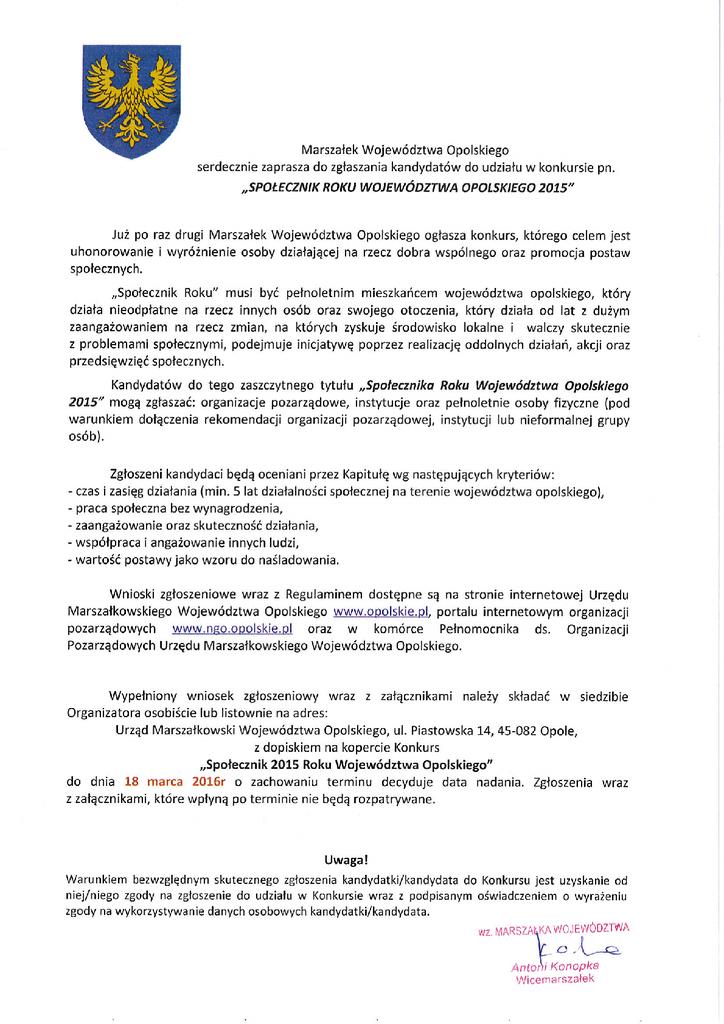 Ogłoszenie o konkursie.png